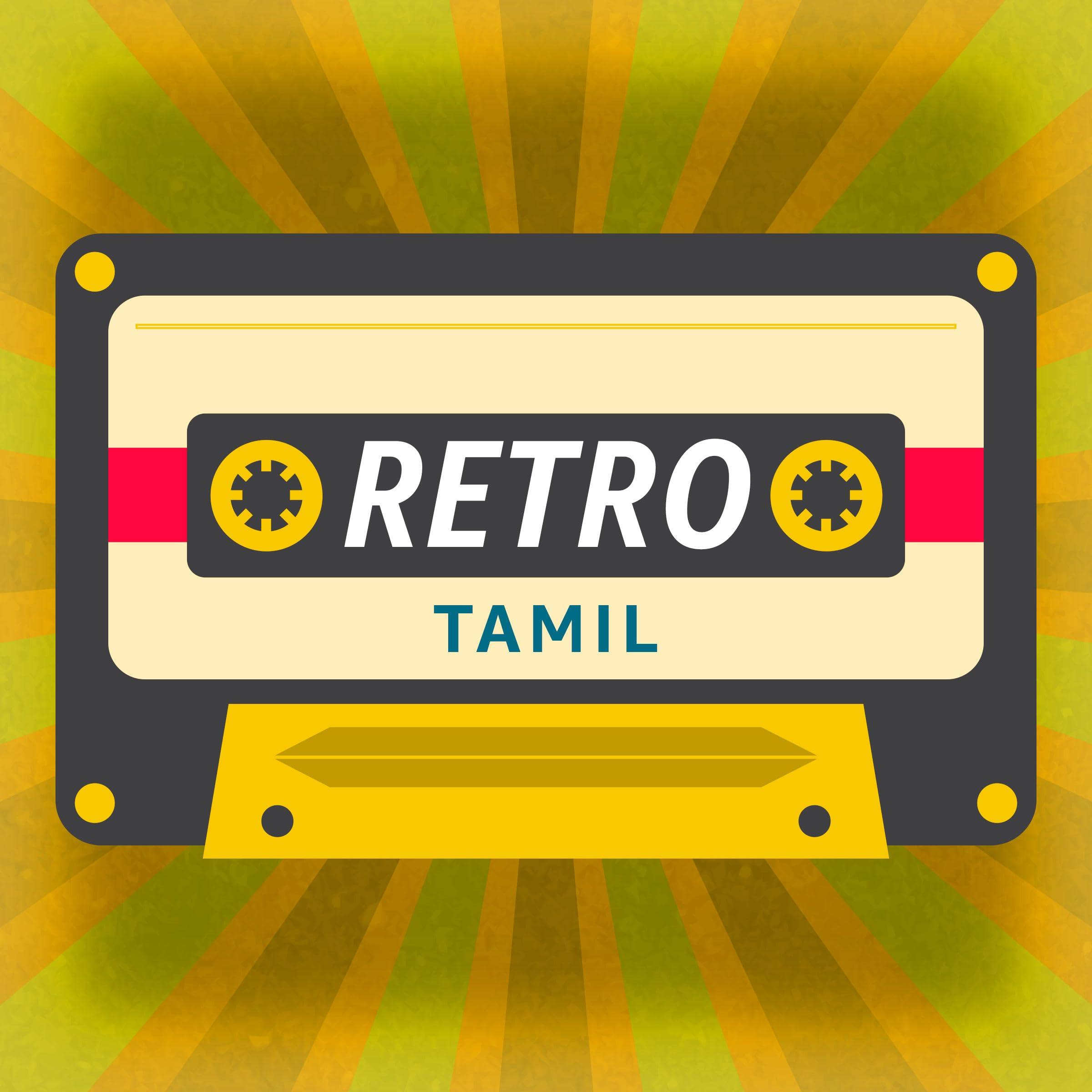 Retro Tamil