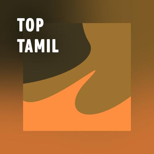 Top Tamil