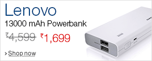 Lenovo Powerbank