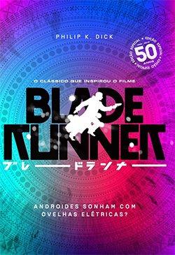 Blade Runner: Edição 50 anos