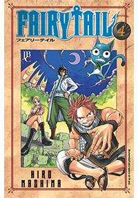 Fairy Tale - Volume 4