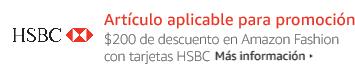 Promoción HSBC