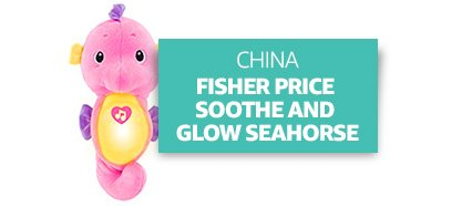 [Country] China [Product] Fisher Price Soothe and Glow Seahorse