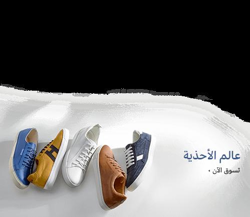 5a278f010 Amazon.ae: الملابس و الأحذية الرياضية: موضة