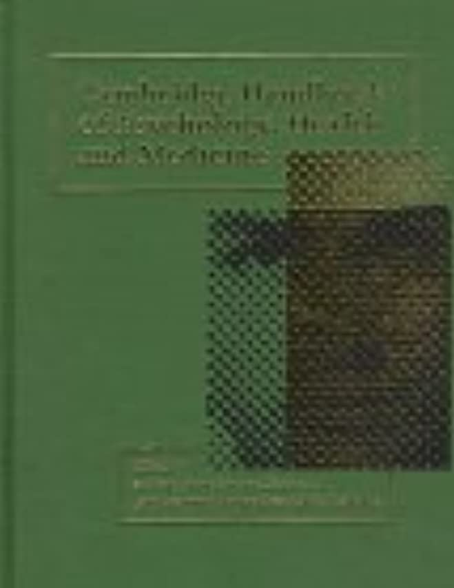 るタバコ同様のCambridge Handbook of Psychology, Health and Medicine