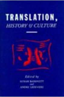 constructing cultures essay on literary translation essays on  translation history culture