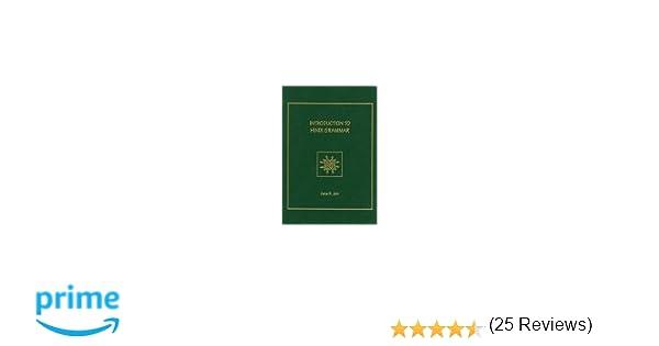 Introduction to Hindi Grammar: Usha R. Jain: 9780944613252: Amazon ...