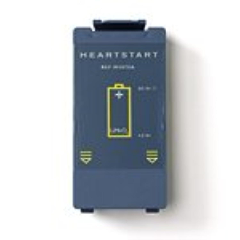 日本光電 AED-9100/AED-9110/AED-9200/AED-9231用 長寿命リチウムバッテリ X213 ※間もなく販売終了