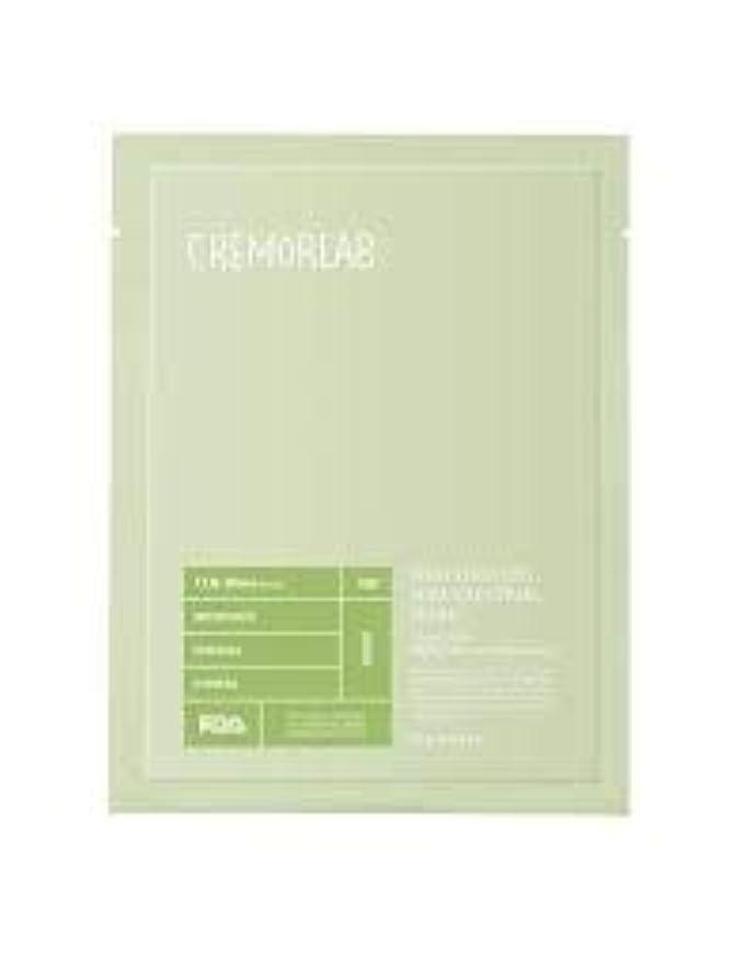 あいまいさビジョン運河CREMORLAB マンサクは、柔らかなテンセルは、毛穴を閉じるために、このマスクを適用1-制御マスク毛穴の皮脂コントロール、および肌のバランスをとります
