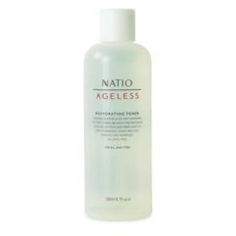 音節キルスブリーク【NATIO Ageless Rehydrating Toner】 ナティオ トナー化粧水 [海外直送品]