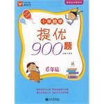 Download Primary Mathematics Math Pyramid Series 900 provides excellent question: sixth grade(Chinese Edition) pdf epub