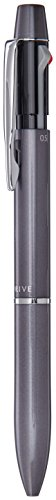 Pilot Mechanical Pencil + Ballpoint Pen, 0.7mm, Fine, Black and Red, 2+1 Acro Drive, Grey (BKHD-250R-GY) by Pilot (Image #3)
