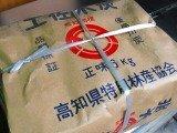 高知土佐木炭6㎏ x5袋 30㎏ 黒炭 B00LIPN78I