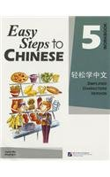 Easy Steps to Chinese 5 (Workbook) (Simpilified Chinese) (v. 5) (Chinese Edition)