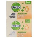 new-dettol-daily-new-care-anti-bacterial-soap-70g-x-4pcs