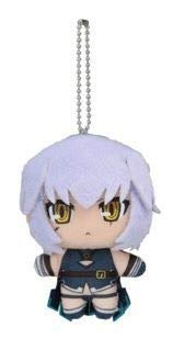 - Fate/Apocrypha: Assassin of Black Jack The Ripper Stuffed Plush Keychain Strap