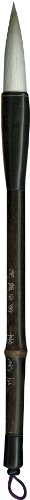 Connoisseur Jade Bamboo Magic Brush by Connoisseur