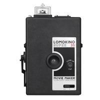 Lomography Lomokino 35mm Movie Maker 420 by Lomography