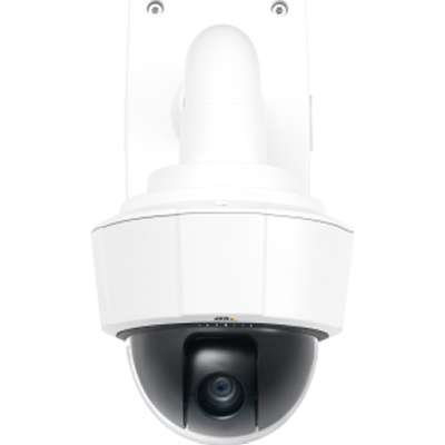 AXIS Communications 0409-001 AXIS P5512 PTZ Dome Network Camera - Compact 12x Zoom