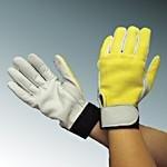 Impacto Ergonomic Glove Heat Resistant - Large