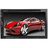 """Best Backlight Touchscreen For Cars - Oucan 7"""" Double DIN In-Dash Car Stereo DVD Review"""