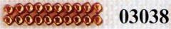 Mill Hill Antique Glass Seed Beads 2.63 Grams/Pkg-Antique Ginger