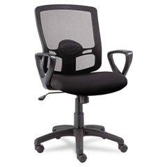 (3 Pack Value Bundle) ALEET42ME10B Etros Series Mesh Mid-Back Swivel/Tilt Chair, Black