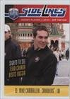 Mike Cammalleri (Hockey Card) 2009-10 Upper Deck Be a Player - Sidelines #S32