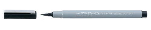 Sakura Pigment Ink Pen, Pigma Brush Pen Mini Type Fine Pr...