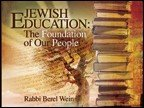 img - for Jewish Education: The Foundation of Our People in Ancient, Medieval, and Modern Times book / textbook / text book