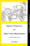 Japanese Perspectives on China's Early Modernization : The Self-Strengthening Movement, 1860-1895, Kim, K. H., 0892649046