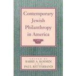 img - for Contemporary Jewish Philanthropy in America book / textbook / text book