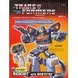 Transformers RICOCHET WITH NIGHTSTICK Series IX