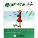 Download Oxygen Bar Series adolescent mind: to say goodbye with depression(Chinese Edition) in PDF ePUB Free Online