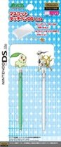 (Nintendo DS Lite Pokemon Diamond and Pearl Stylus Pen Set - Chikorita/Arceus)