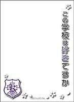 Haben Sie diese Schule gerne [Zitate der Welt] CLANNAD Character Sleeve Schutz (Japan-Import) B004YIFU8Q Einsteckhüllen Spaß | Ausgezeichnet (in) Qualität