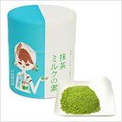 【京はやしや】抹茶ミルクの素 200g缶