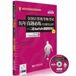 Download 2014 National Computer Rank Examination Studies Management will practice (including key test Comments Note) -! Two Visual FoxPro database programming (4th edition) (Zhenti centralized review for assault exam. pass will grant all t...(Chinese Edition) ebook