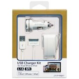 Cirago USB Charger Kit 2.1A (IPA3200)
