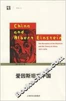 Download China and Albert Einsteinthe Reception of the Physicist and His Theory in China, 1917-1979 by Danian Hu PDF