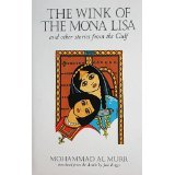 Front cover for the book Mohammad Al Murr The Wink of the Mona Lisa Book by Al Murr Mohammad