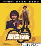 Aces Go Places Blu-Ray (Region A) (English Subtitled) aka Mad Mission 1