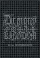 列島激震行脚 FINAL 2003 5 Ugly KINGDOM [DVD] B000091L7R