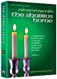 The Shabbos Home, Simcha Bunim Cohen, 1578193753