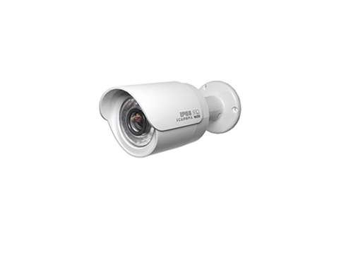 IC Realtime ICIP-B1300 Full HD Vandal Proof IP Bullet Cam...