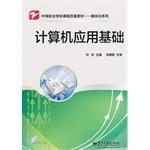 Computer curriculum reform textbooks Modular Series: Fundamentals of Computer Application (with CD-ROM) ebook