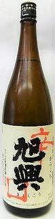 ☆【日本酒】旭興(きょくこう) 特別純米 辛口 1800ml