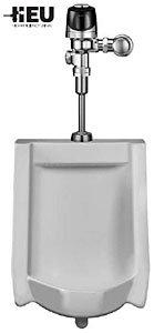 Sloan Valve WEUS-1002.1401-0.25 HEU Wall-Hung Urinal with Optima Plus Sensor Flush Valve, White