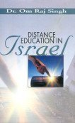 Distance Education in Israel