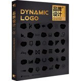 Brand Design +3: creating brand power dynamic LOGO design ( Chinese version )(Chinese Edition)